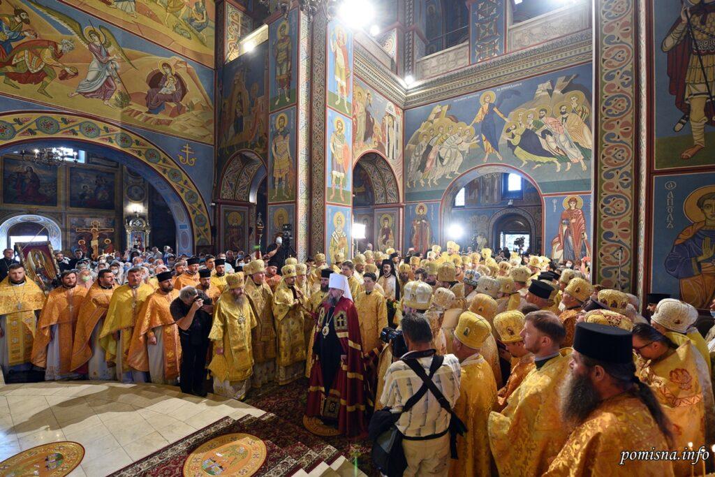 εκκλησια ουκρανιας βαπτιση ρωσ