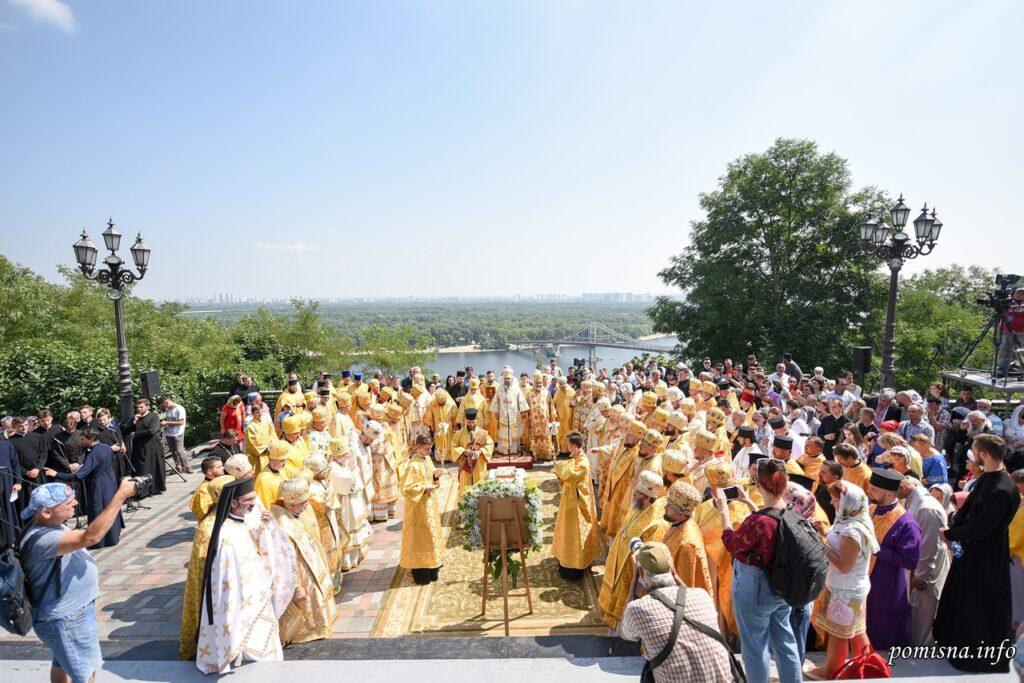 επιφανιος ουκρανια βαπτιση ρωσ