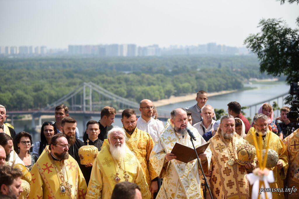 επιφανιος ουκρανια βάπτιση ρωσ